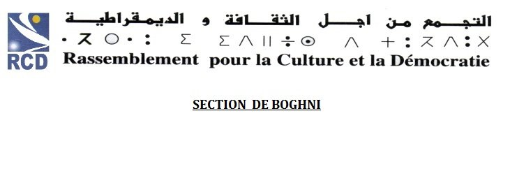 logo rcd section boghni